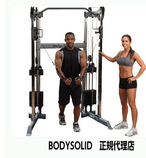 【動画参照】【ケーブルクロスオーバー】BODYSOLID(ボディソリッド) ファンクショナルトレーニングセンター GDCC210【検品後発送】|大胸筋 筋力 背中 上腕筋 ベンチプレス 筋トレ パワーラック インクラインベンチ
