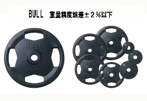 【重量高精度オリンピックプレート】BULL Φ50mmラバープレート10kg(2枚1組) BL-RP10 |バーベル セット ダンベル 筋トレ ウエイトトレーニング パワーラック ベンチプレス 大胸筋 バーベル プレート バーベルシャフト