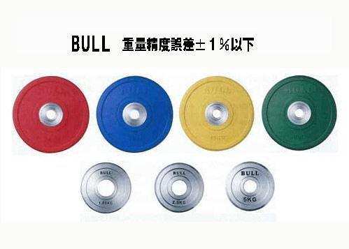 【オリンピックプレート】【ラバープレート】BULL Φ50mmバンパープレート15kg(黄色)(2枚1組) BL-BP15|バーベル セット ダンベル 筋トレ ウエイトトレーニング パワーラック ベンチプレス 大胸筋 バーベル プレート バーベルシャフト
