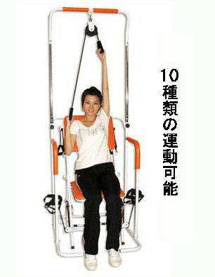 【デイサービス トレーニングマシン】中旺ヘルス マルチホームトレーナー YMHT-250 デイサービス向け