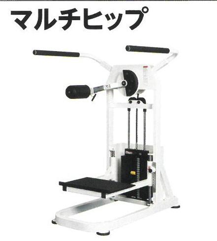 【トレーニングマシン】【受注生産品】ザオバ ストレッチライン マルチヒップ トレーニング器具