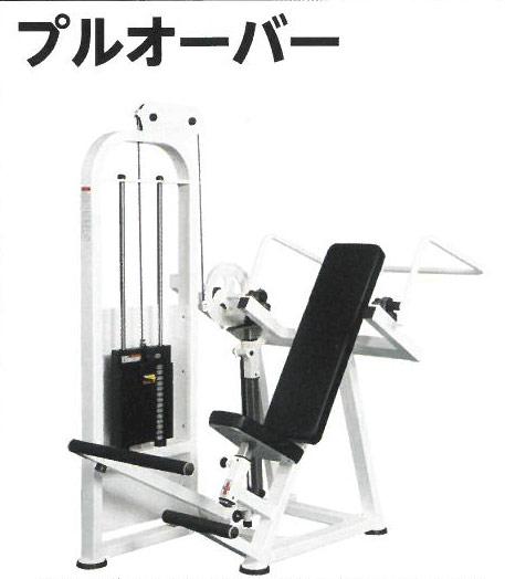 【トレーニングマシン】【受注生産品】ザオバ ストレッチライン プルオーバー トレーニングマシン トレーニング器具