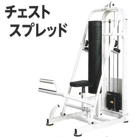 【トレーニングマシン】【受注生産品】ザオバ ストレッチライン チェストスプレッド トレーニングマシン トレーニング器具