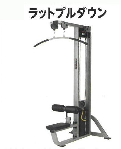 【トレーニングマシン】【受注生産品】ザオバ ストレッチライン ラットプルダウン トレーニングマシン トレーニング器具