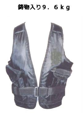 【パワージャケット】shapeshop ウエイトジャケット (ウエイト:着脱簡単な鋳物棒)(9.6kgまで重量調節可能)|パワージャケット 重量調節式 重り付きウエイトベスト 筋トレ ウエイトトレーニング 筋力アップ トレーニングベスト