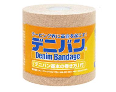 【デニバン】クレーマージャパン デニバン75mm(12本入りケース) マニュアル付(送料込み)