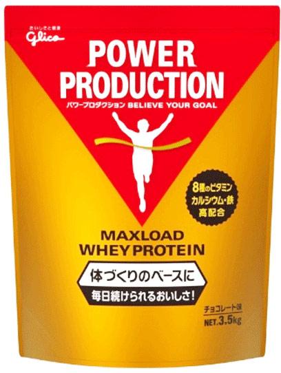【グリコ マックスロード ホエイプロテイン】グリコ マックスロード ホエイプロテイン チョコレート味 3.5kg