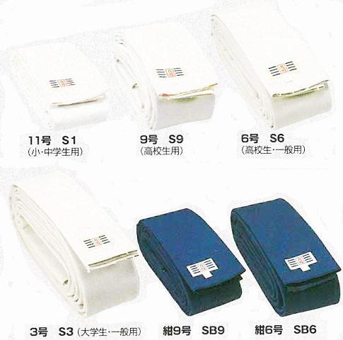 【受注生産品】【相撲 まわし】九桜 褌 6号帆布生地 S655(18尺)(高校生・一般用)