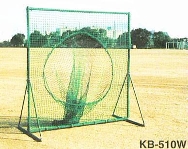【受注生産品】【トスネット】カネヤ トスネット&フェンスDXW ダブルネットタイプ KB-510W