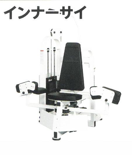 【トレーニングマシン】【受注生産品】ザオバ ストレッチライン インナーサイ トレーニング器具