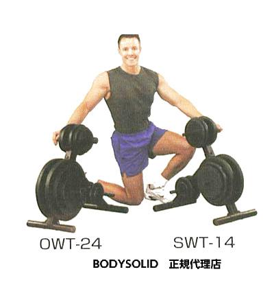 【プレートラック】bodysolid(ボディソリッド)スタンダードウエイトツリー(SWT-14)(Φ28mm用)【検品後発送】|bodysolid ボディソリッド バーベルプレートスタンド バーベルセット ベンチプレス 筋トレ ラック