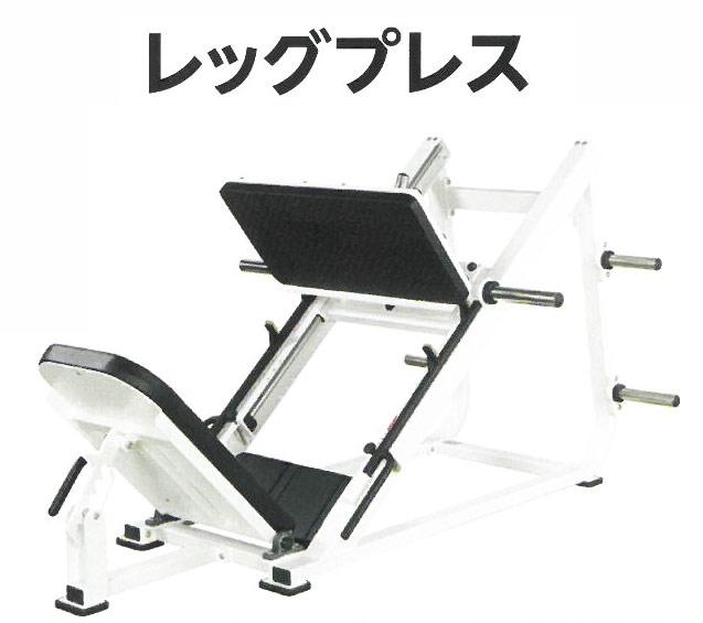 【トレーニングマシン】【受注生産品】ザオバ ストレッチライン レッグプレス トレーニング器具