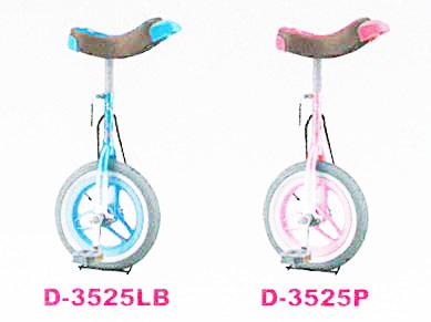 【一輪車】ブリジストン一輪車 エアチューブ 「スケアクロウ一輪車」12インチ(D-3525)