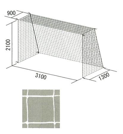 【受注生産品】トーエイライト フットサル・ハンドゴールネット B-3018