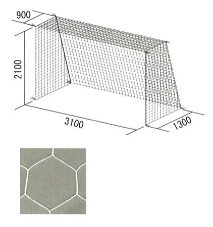 【受注生産品】:【フットサルゴールネット】トーエイライト フットサル・ハンドゴールネット B-4490(2張1組)