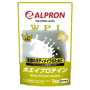 【ホエイプロテイン】 アルプロン WPIホエイプロテイン100 3kg プレーン味、タンパク質含有量約90%以上のプロテイン (お徳用3kgx2袋)