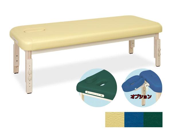 【施術台】【受注生産品】高田ベッド Mスポーツ TB-1424