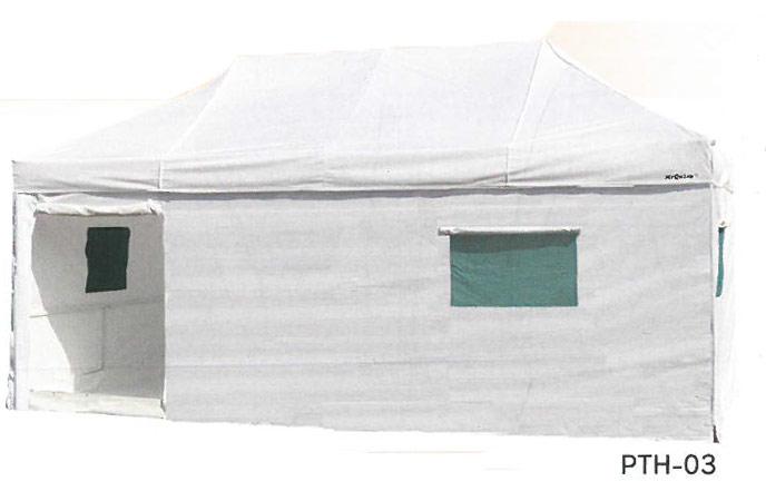 【受注生産品】ナカツテント 災害時多目的テント 防炎 PTH-03
