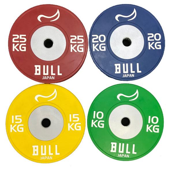 【バーベルプレート 20kg】BULL Φ50mmバンパープレート20kg(青色)(2枚1組)BL-BP20(IWF規格仕様)|バーベル セット ダンベル 筋トレ ウエイトトレーニング パワーラック ベンチプレス 大胸筋 バーベル プレート