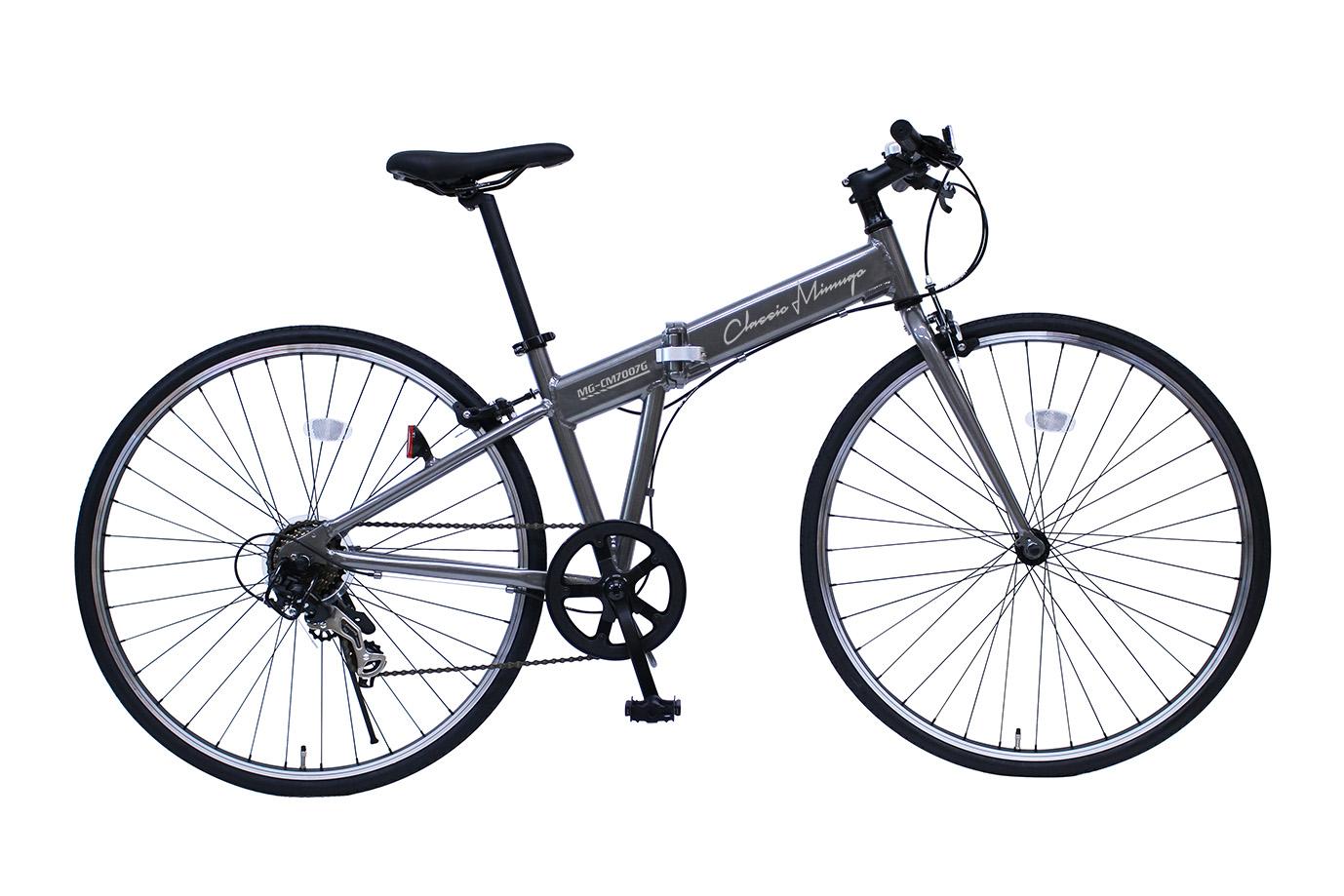 【メーカー直送のため代引き不可】【折りたたみ自転車】Classic Mimugo FDB700C 折りたたみクロスバイク 7段変速 MG-CM7007G