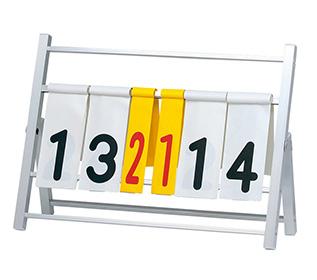 【ポイント10倍!スーパーSALE】【受注生産品】トーエイライト (TOEI LIGHT) アルミハンディー 得点板 3 B-2706