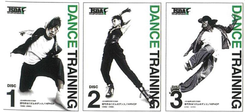 ポイント5倍:2 9 ☆新作入荷☆新品 20:00~2 16 先生向けDVD教材:3枚1セット 01:59 ETE077 超激安 ダンス授業DVD