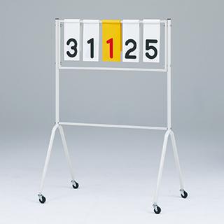 【受注生産品】トーエイライト 得点板 ST5 B-2651