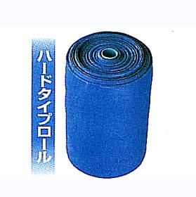 【ポイント5倍&クーポンGet!スーパーSale限定】BBバンド ハードタイプロール 25m (色:ブルー)