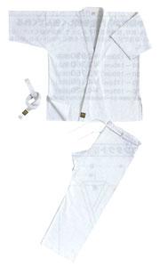 【空手着】マーシャルワールド・高級純白フルコンタクト空手着KU-9 8号