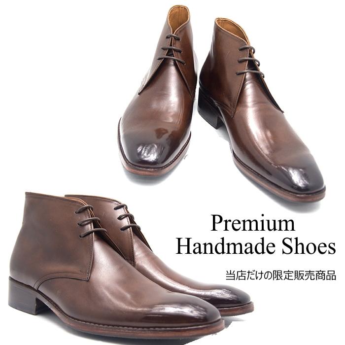 レザーブーツ/全1色 ハンドメイドブーツ 本革ブーツ ブーツ メンズブーツ レザーブーツ レザー 本革 ビジネスシューズ