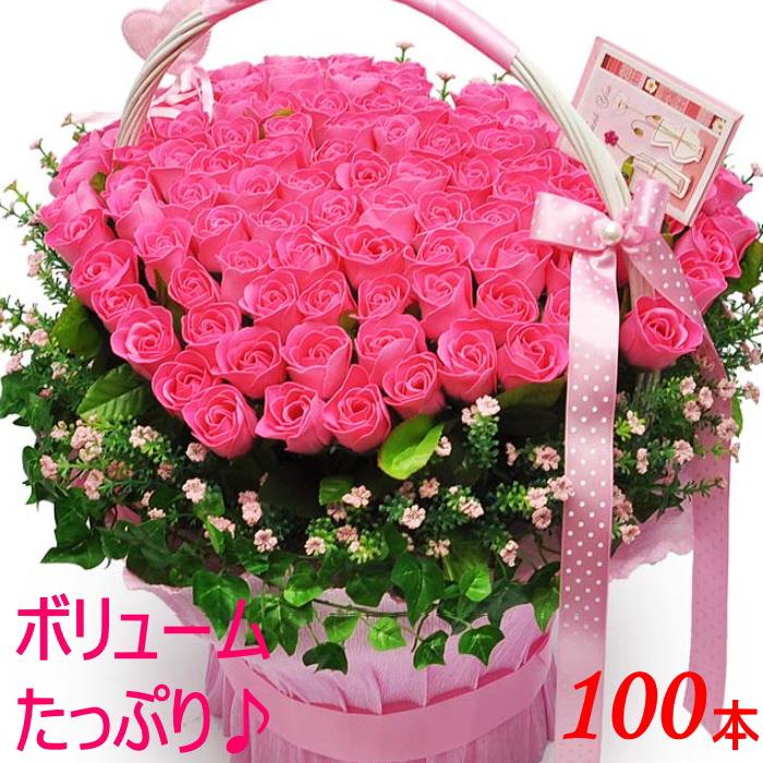 薔薇100本ハートローズバスケットアレンジメント 薔薇 かご ソープフラワー