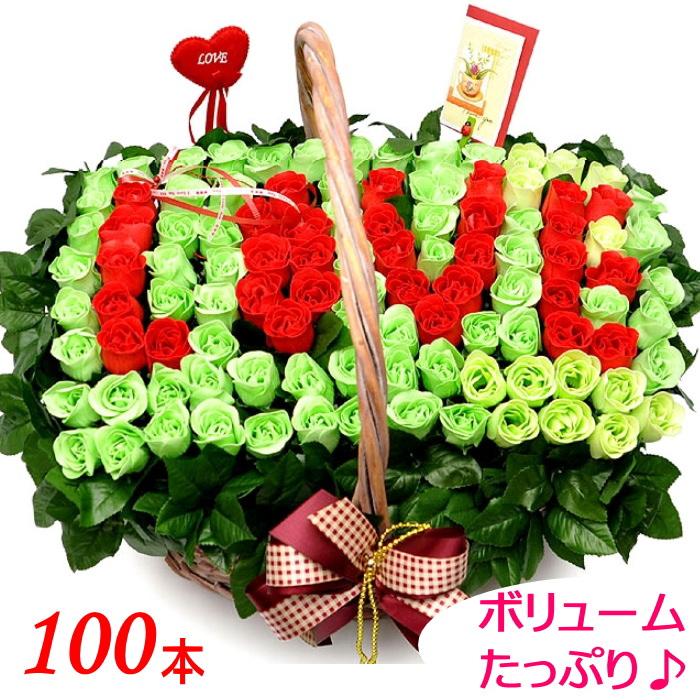 薔薇100本 LOVEローズバスケットアレンジメント 薔薇 かご ソープフラワー