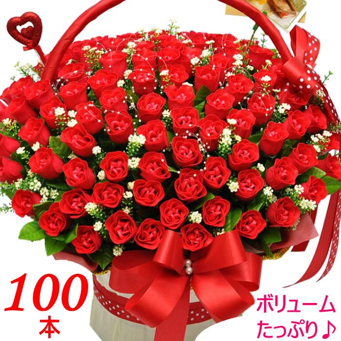 薔薇100本ローズバスケットアレンジメント 薔薇 かご ソープフラワー