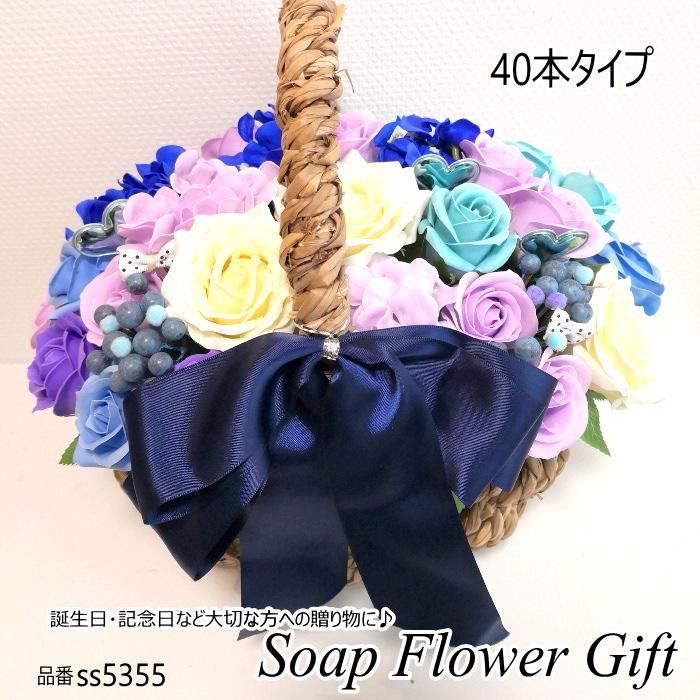 ソープフラワー 花かご 40本タイプ 薔薇 はなかご バスケット 薔薇かご ローズかご