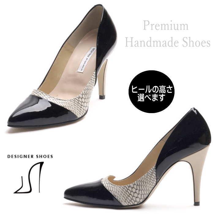 パイソンコンビ3カラーブロックレザーパンプスピンヒール 本革 ハンドメイドシューズ 靴通販 MOL:pin