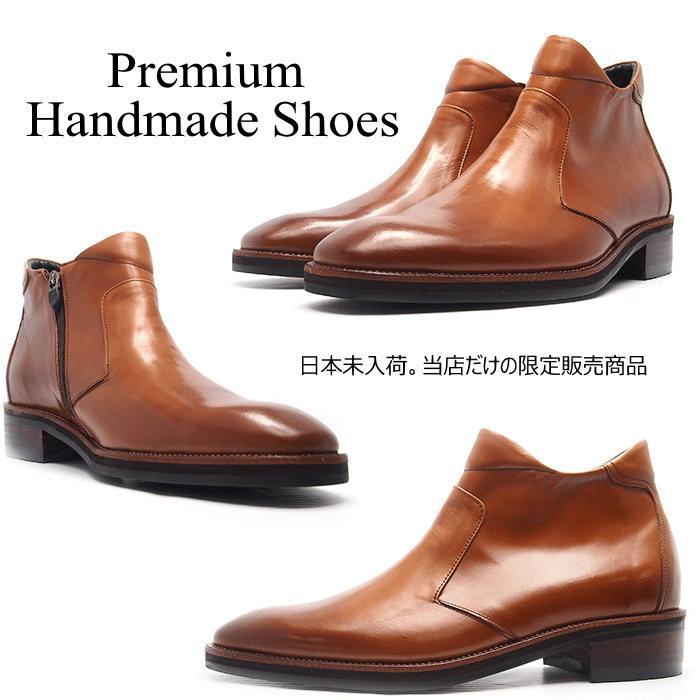 レザーサイドジップブーツ/全1色 ハンドメイドブーツ メンズブーツ ブーツ サイドジップ レザー 本革 レザーブーツ ビジネスシューズ