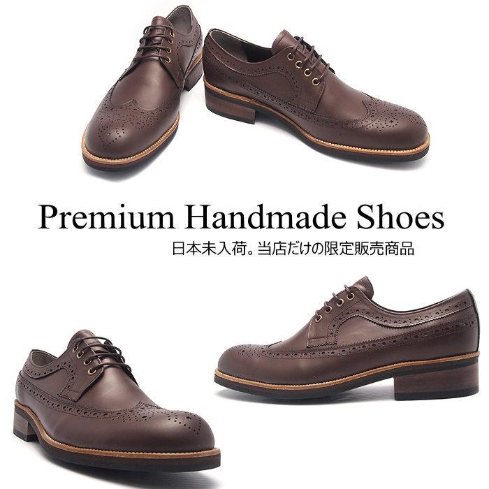 レザーウィングチップシューズ/全1色 ハンドメイドシューズ ビジネスシューズ ビジネス シューズ 靴 レザー 本革 レザーシューズ オックスフォード