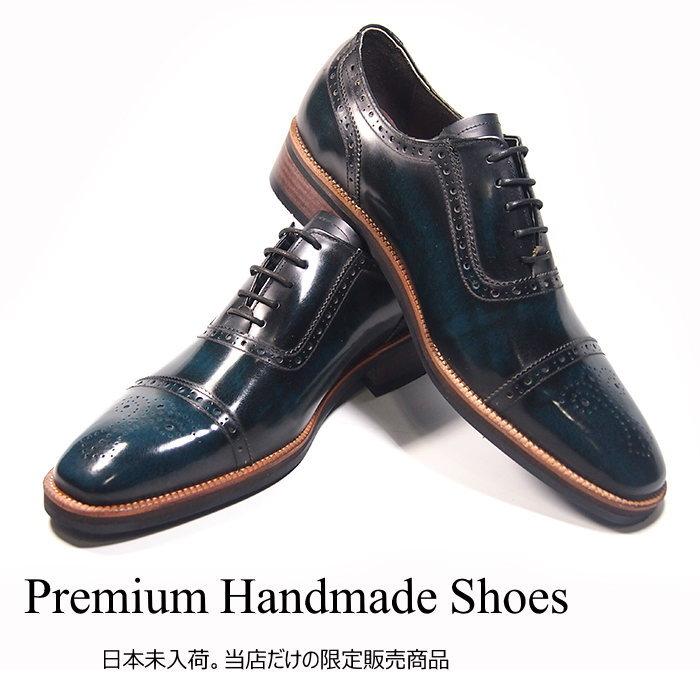 ストレートチップオックスフォードシューズ/全1色 ハンドメイドシューズ ビジネスシューズ ビジネス シューズ 靴 レザー 本革 レザーシューズ オックスフォード