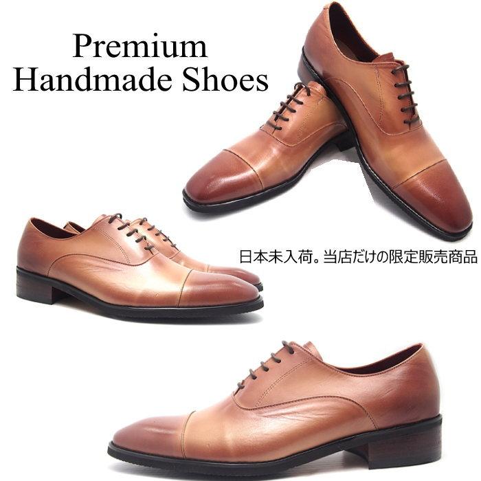 ストレートチップレザーシューズ/全1色 ハンドメイドシューズ シューズ 靴 レザー 本革 レザーシューズ ビジネスシューズ ビジネス シンプル ストレートチップシューズ