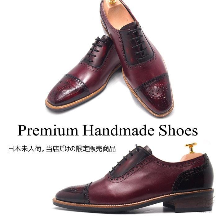 レザービジネスシューズ/全1色 ハンドメイドシューズ シューズ 靴 レザー 本革 レザーシューズ ビジネス ビジネスシューズ