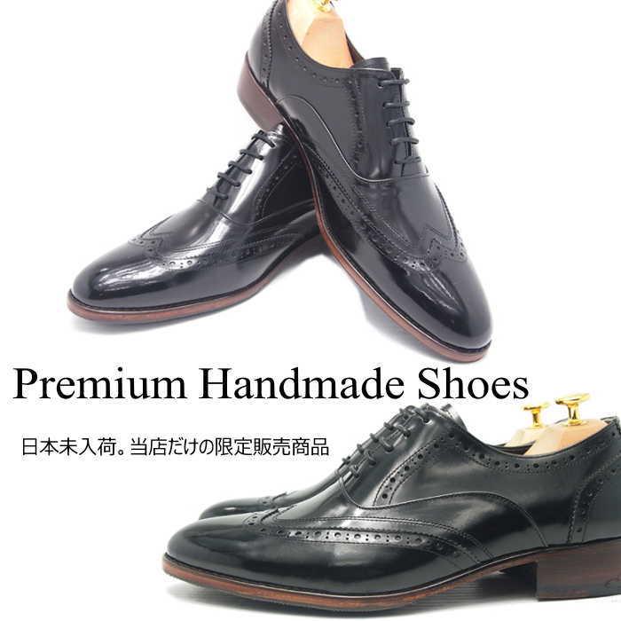 ウィングチップレザーシューズ/全1色 ハンドメイドシューズ シューズ 靴 レザー 本革 レザーシューズ オックスフォード ウィングチップ