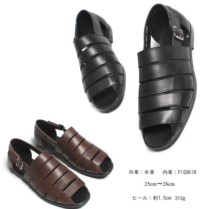 ストラップレザーサンダル 本革サンダル メンズサンダル レザー 紳士靴