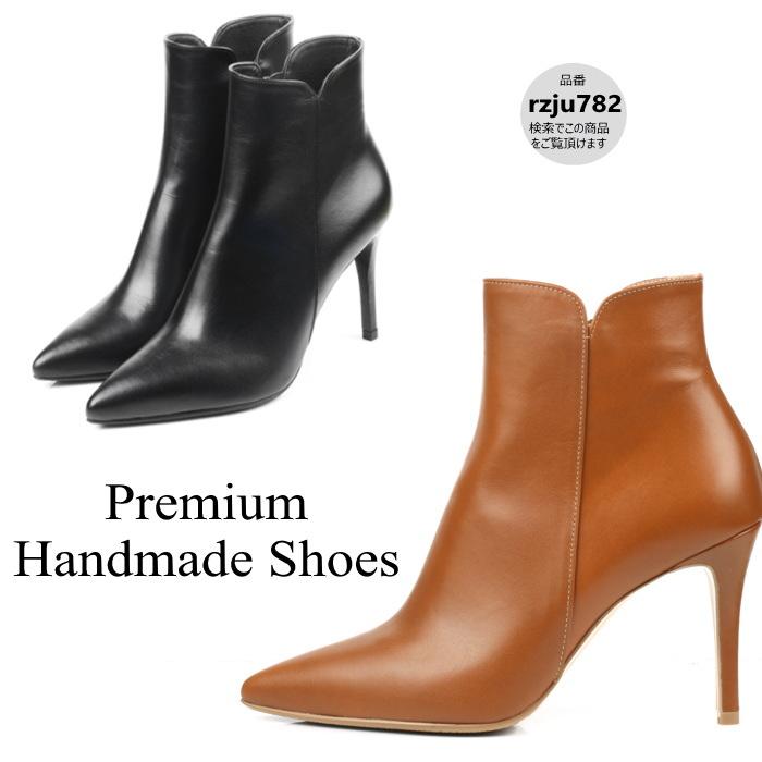 【即配送】美ラインレザーショートブーツ  本革ブーツ ハンドメイドシューズ 靴通販 レディースシューズ