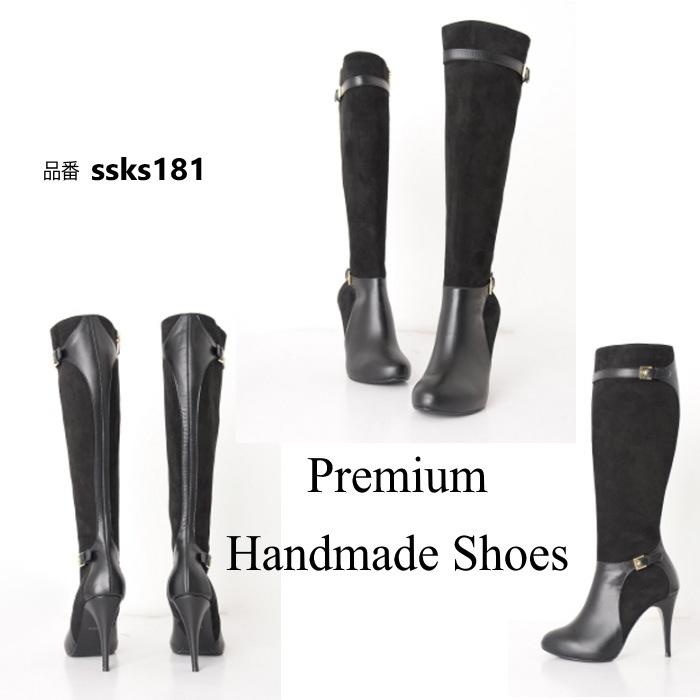 【送料無料】異素材切り替えレザーロングブーツ ハンドメイドシューズ 本革ブーツ 小さいサイズ 大きいサイズ21.5cm 22cm 22.5cm 23cm 23.5cm 24cm 24.5cm 25cm 25.5cm