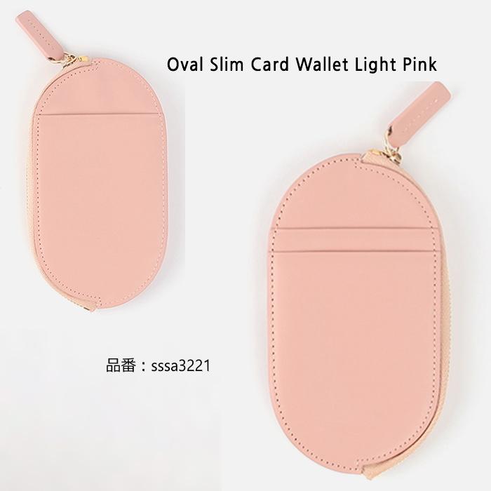 レザー カードウオレット レザー財布 カードケース Card Wallet 未使用 本革 旅行 レザーウオレット ギフト カード入れ プレゼント セカンド財布 安売り コンパクト財布