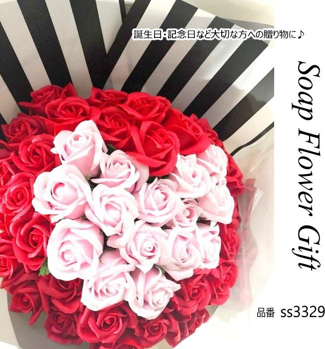ソープフラワー花束50本タイプ ハート 薔薇50本 ソープフラワー