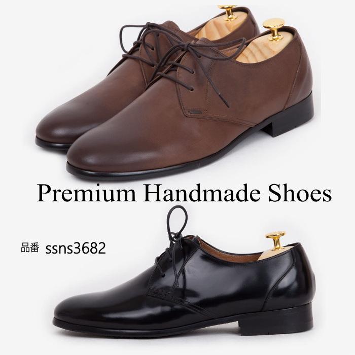 トレザービジネスシューズ/全2色 ハンドメイドシューズ シューズ 靴 レザー 本革 レザーシューズ ビジネスシューズ