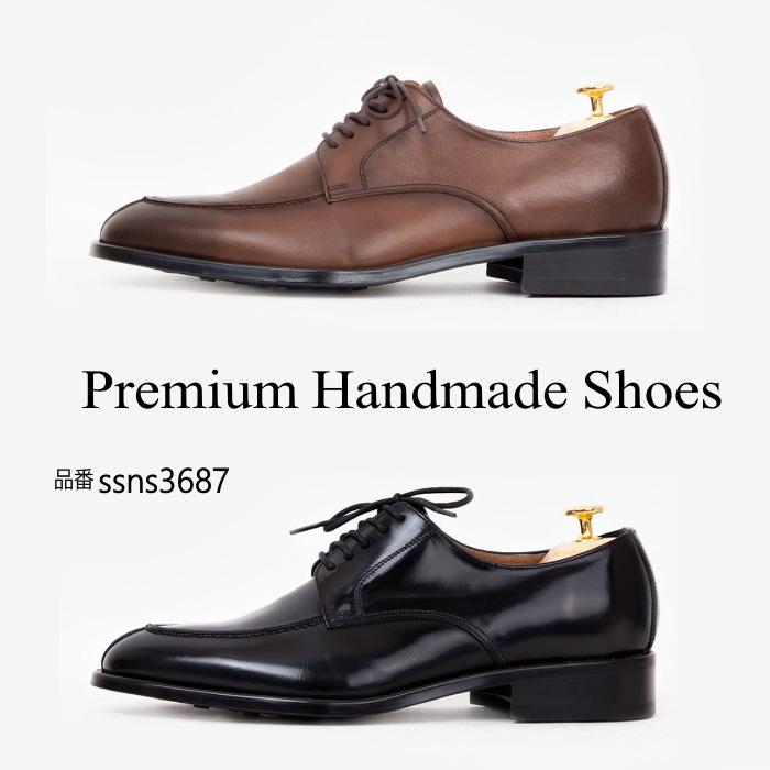 レザービジネスシューズ/全3色 ハンドメイドシューズ シューズ 靴 レザー 本革 レザーシューズ ビジネスシューズ