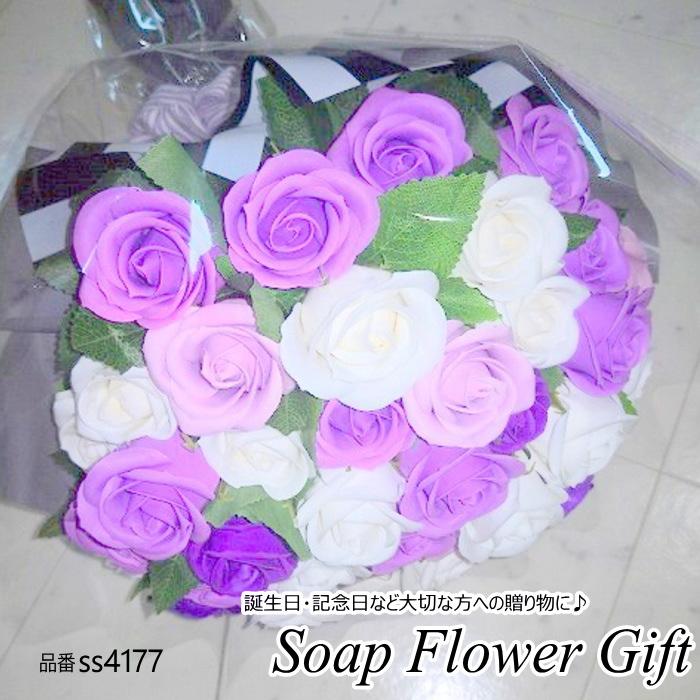 ソープフラワー 花束 薔薇 50本 ソープフラワー