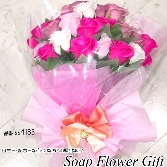 ソープフラワー 花束 薔薇 50本 ボリューム満点 ソープフラワー